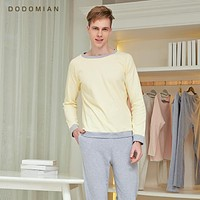 Men's Loose Fit Two-Piece Pajama Set