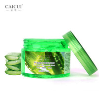 aloe vera plant sleep mask gel cream face mask essence moisturizing repair blackhead remover acne treatment skin mask skin care