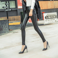 Leather Slim Fit High Waisted Trousers Pants _ 11280