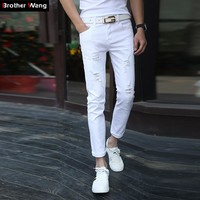 New Men's White Slim Jeans Fashion Skinny Elasticity Jeans Male Ripped Jeans for Men Brand Clothing