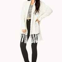 Fringe Queen Slub Knit Cardigan