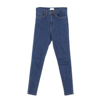 Daily Simple Blue Skinny Jeans