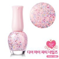 Etude House Dear My Party Nails - #PPK001 Prom Queen