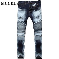 MCCKLE 2017Autumn men ripped jeans  slim fit denim pants tiedye jeans men pleated motorcycle biker jeans hip hop strech for man
