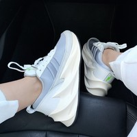 Adidas Tubular Shadow Knit Retro Hurricane Sports Shoes