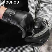 SHOUHOU 2017 Men Leather Gloves Autumn Winter Male Genuine Leather Fashion Gloves Touch Screen Glove Driving Gloves Mittens
