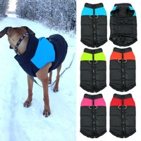 Waterproof Warm Pet Dog/Puppy Vest Jacket