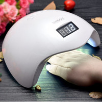 New Arrival SUNUV SUN5 Nail Dryer 48W White Light Profession LED UV Lamp For Drying LED UV Nail Gels Nail Lamps With Bottom