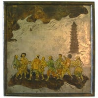 Philip and Kelvin Laverne Wall Plaque at 1stdibs