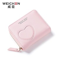 2017 Luxury Women Wallets Pu Leather Wallet Female Coin Purse Women Small Multifunction Purse Fashion Womens Wallets and Purses