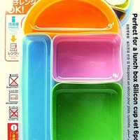 Bento Box Silicon Food Cup for Lunch 6PCS 6SHAPES