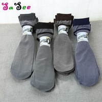 10 Pairs/ Lot Fashion New Mens Sock Quality Business Casual Spring Summer Autumn Breathable Cool Soft Striped Silk Socks For Men