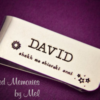 My sun and stars - Dothraki Aluminum Money Clip - Hand Stamped Game of Thrones Gift for Him - Khaleesi Khal Quote