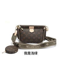 LV Louis Vuitton M:44823  Women's Tote Bag Handbag Shopping Leather Tote Crossbody Satchel