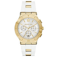 Michael Kors Wyatt Gold Tone and White Silicone Watch - White/Gold