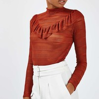 Chevron Plisse Ruffle Top - New In This Week - New In