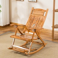 Folding Bamboo Rocking Chair  Reclining Indoor/Outdoor Foldable Lounge Chair Furniture Armchair for Patio Porch Balcony Deck