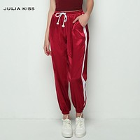 Fashion Women Satin Track Pants Classic Two Stripe Sweatpants Cuffed Track Pants 9 Colors