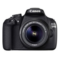 Canon EOS Rebel 1200D /T5 Camera + 18-55mm DC III Lens + Canon Case - 32GB Kit - Walmart.com