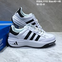 HCXX A461 Adidas Off Basketabll Leather Sports Running Shoes White