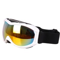 Winter Snow Skiing Eewear Outdoor Sports Anti-fog Ski Goggles Double Layers Big Vision Mask Anti-UV Glasses for Men and Women