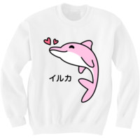 Pink Dolphin Sweater