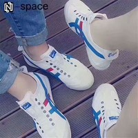 """ASICS GEL LYTE """"Onitsuka Tiger"""" All-match Fashion Casual Unisex Sneakers Couple Running Shoes H-A-GHSY-1"""