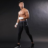 Man's Stretchy Compression Pants Crossfit Pants Professional Sports Trousers Quick-drying Basketball Soccer Running Trousers