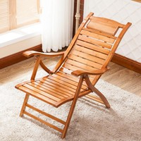 Foldadble Bamboo Garden Chair Recliner Reclining Back Indoor/Outdoor Balcony Furniture Chair For Patio Porch Balcony Deck