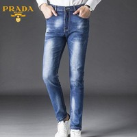 PRADA selling fashionable jeans for men, blue slacks