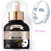 Soc 3D Beauty Serum Face Mask Pack (Rice Wine) – nourishes & firmness