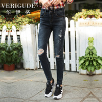 Veri Gude Women Hole Jeans Skinny Ripped Pants