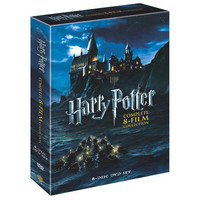 Harry Potter: The Complete 8-Film Collection (DVD) | WBshop.com