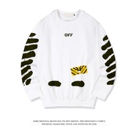 Wholsale women or men OFF-White jacket Sweatshirt 501965868-018