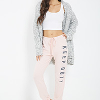FOREVER 21 Keep Out Sweatpants Peach/Black
