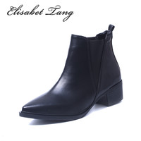 Elisabet Tang Low Heel Fashion Chelsea Sexy Pointed Toe Ankle Boots Slip-on Shoes Women Soft Leather Big Size Lady Shoes