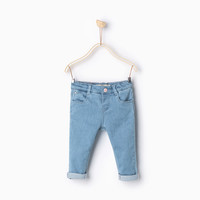 -Jeans-Baby girl | 3 months-4 years-KIDS | ZARA United Kingdom