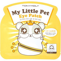 Tony Moly My Little Pet Eye Patch | Ulta Beauty