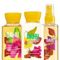The Daily Trio To-Go Oahu Coconut Sunset