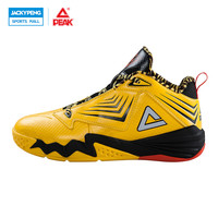 PEAK SPORT Monster II-III All-Star Authent Men Basketball Shoes Damping Wear FOOTHOLD Tech Breathable Athletic Sneakers Boots
