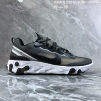 HCXX N1471 Nike Epic React Element 87-Undercover Mesh Fashion Running Shoes Black White Sliver