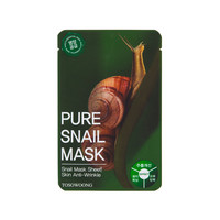 Tosowoong Pure Snail Mask