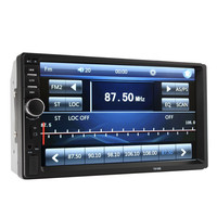 """New 7018B 2 DIN Car Bluetooth Audio 7"""" HD Radio In Dash Touch Screen Stereo MP3 MP5 Player USB"""