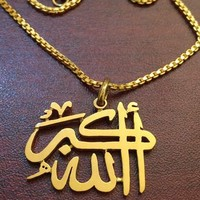 Arabic Islamic Two Name Necklace
