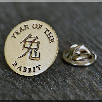 Brass Year of the Rabbit Tie Tac, Lapel Pin, Zodiac Brooch, Gift for Him, Gift Under 10 Dollars, Unisex Zodiac Pin, Chinese Zodiac Pin