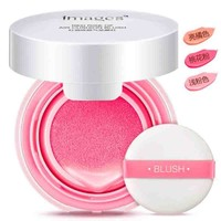 New Makeup Baked Blush Palette Baked Cheek Color Air Cushion Blusher Dream Sweet Cheek Blush Palette Professional Makeup Product