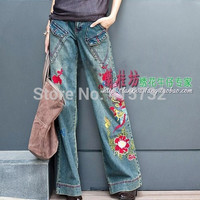 Free Shipping 2016 New Fashion Long Pants For Women Embroidery Flower Trousers Plus Size Denim Wide Leg Jeans Female Pockets