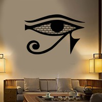 Vinyl Wall Decal Ancient Egypt Egyptian God Eye Of Ra Stickers Unique Gift (1786ig)