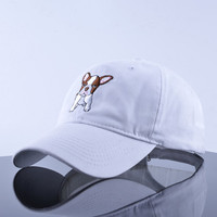 French Bulldog Embroidered Curved Brim Baseball Cap White Dad Hat