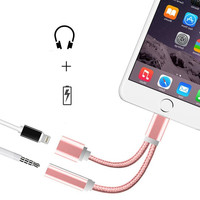 2 in1 Charger and Headphone Jack Adapter Braided Lightning to 3.5 mm Headphone Jack Adapter with Charging for iPhone 7 7Plus & iPhone se 5s 6 6 Plus +Gift Box